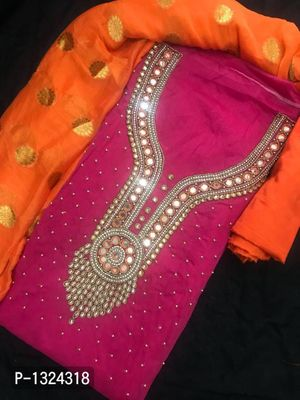 Pink Self Pattern Dress Material with Dupatta