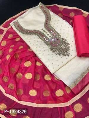 Off White Self Pattern Dress Material with Dupatta