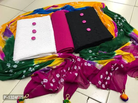 Set of 2 Unstitched Dress Material with Multicolour Chiffon Dupatta