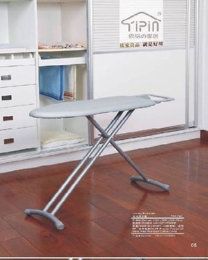 Ironing Board/Table (Folding) with Iron Holder .