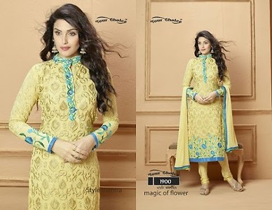 Pretty Yellow Georgette Dress Material