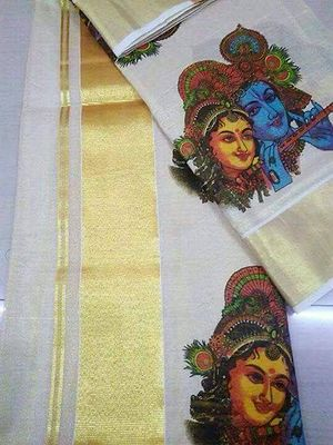 Onam special free shipping