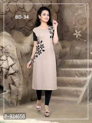 f0c74045128fd1 Beige Crepe Shirt Style Kurti - Buy latest collections - Page 2 ...