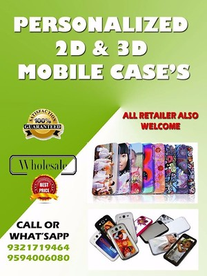 Personalised Mobile cases