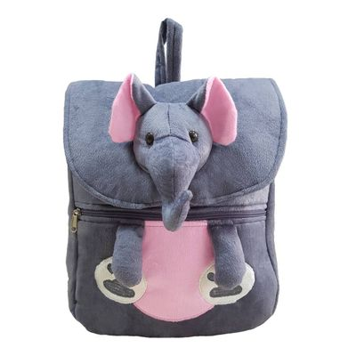 Elephant Face School Bag 14 Inches - Grey