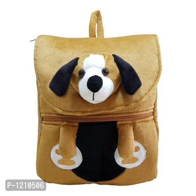 Dog Face School Bag 14 Inches - Brown