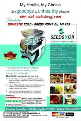 Domestic cold-press home oil maker
