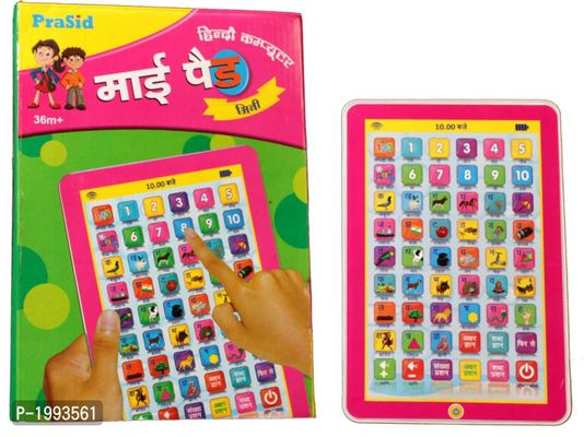 Pink Hindi Learning Mini My Pad for Kids
