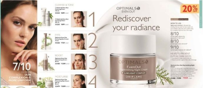 Oriflame Optimals Even Out Skin Care Set