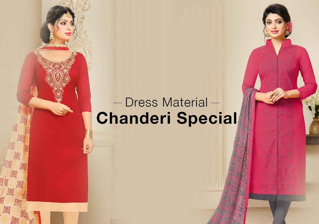 chander-special-dress-material