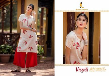 Khaadi fabric Kurtis  (Cotton flex)