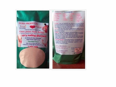 Knee Joint Pain Relief Health Mix (Sprouted)
