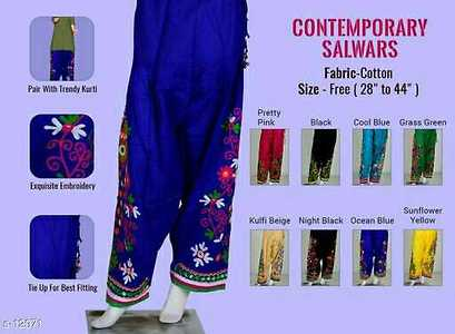 Contemporary Salwars Fabric- Cotton  Size: Free Size ( 30in to 42in ), Length - 41in   Work: Embroider