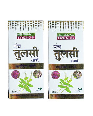 Herbal Trends   Panch Tulsi  (2-1Pack)