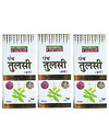 Herbal Trends   Panch Tulsi (3-1Pack)