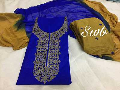 we are premium Manufacturer of SWB COLLECTIONS   Reseller wanted  earn 10-15%