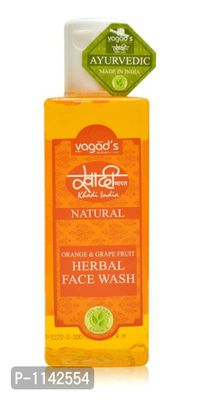 Orange & Grapefruit Herbal Face Wash