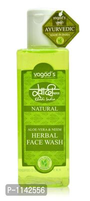 Aloe Vera & Neem Herbal Face Wash