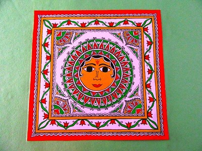 Madhubani Painting -The Sun