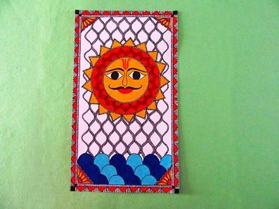 Traditional Art Mithila Madhubani Painting  The Sun