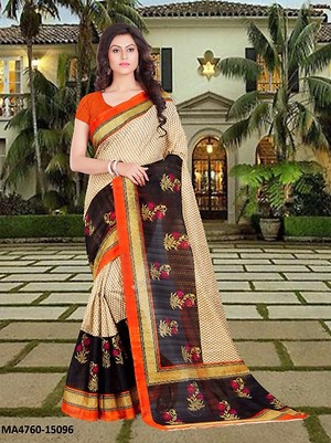 Nice  beautiful sarees to bye for office  wear