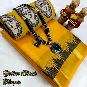 Butter Silk with Antique Black Border with Running Blouse Full Combo 1299 Saree with Blouse 1199 Saree only 999