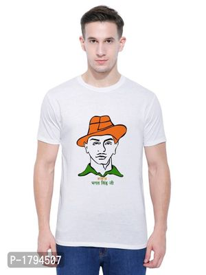 The Biggest Martyr Casual White Printed T-Shirt