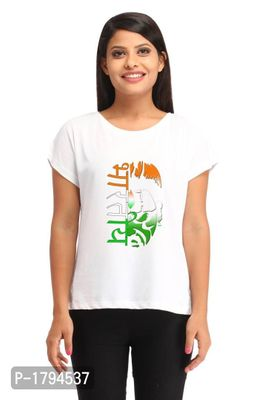 Indian Half Face Casual White Printed T-shirt