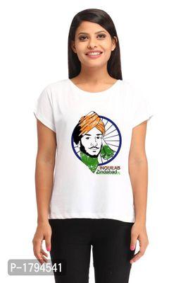 Param Veer Shaheed Casual White Printed T-shirt