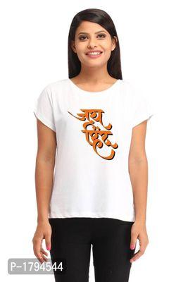 Jai Hind Casual White Printed T-shirt