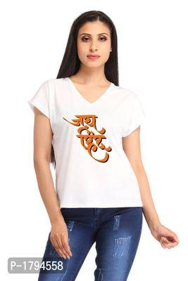 Jai Hind Casual White V-neck Printed T-shirt
