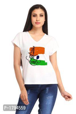 Ma Tujhe Salaam Casual White V-neck Printed T-shirt