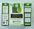 Premium Green Tea [100 Gm]