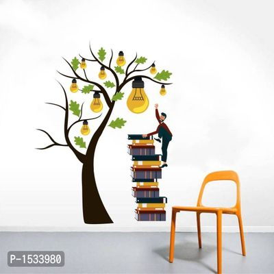 Multicoloured Getting More Knowledge Vinyl Wall Stickers