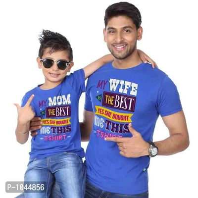 Royal Blue My Mom/My Wife Father Son Tees Combo