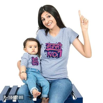 Grey Mummy No.1/Beti No.1 Tees Combos