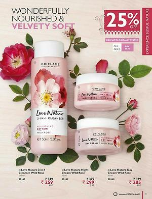 oriflame's products