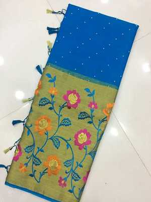 Big border organza embroidery with pearl work flower saree with running blouse