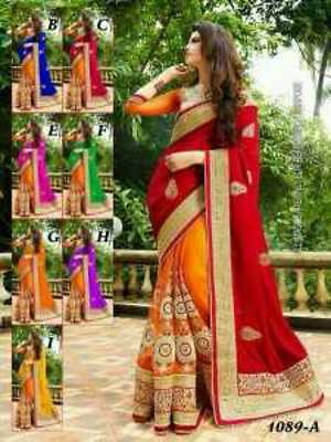 beautiful georgette embroidery net saree with dupion embroidery work blouse