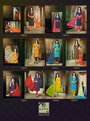Salwar material discount-offer-products
