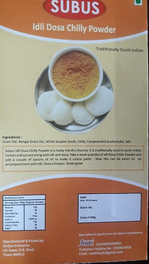 Subus Idli Dosa Chilly Powder