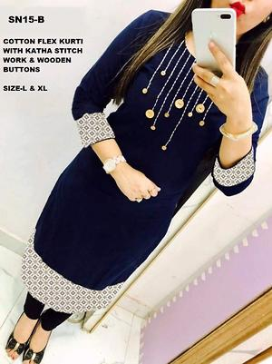Navy Blue Color Cotton Flex Kurti With Katha Work & Wooden Buttons