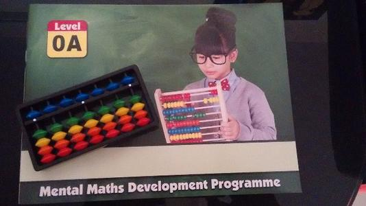 Abacus book Junior level with 7 rod multicoloured tool