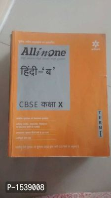 All in one hindi-b term 1 class10