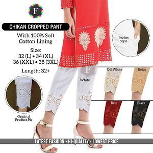 chicken cropped pant
