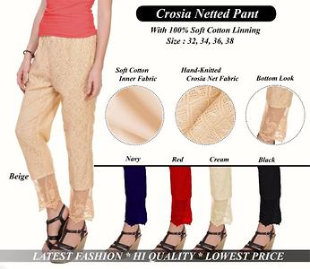CROSIA NETTED PANT