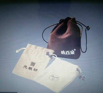 if anybody have this type of bags please contact me 9908070456 wholesaler