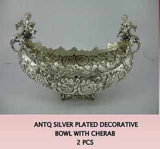 Antique Silver Plated Decorative Bowl