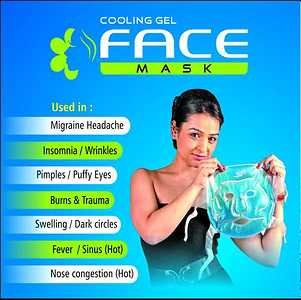 Reusable Cooling Gel Face Mask-Oceanic Healthcare