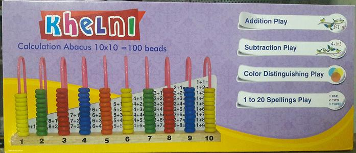 children calculation abacus